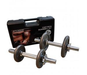 Iron weights set Xplorer 20 kg